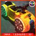 新款游樂設備未來戰車室外廣場電動車玩具炫酷摩托廠