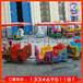 河南鄭州萬之利新款廣場電動玩具簡易軌道小火車兒童室外游樂設備軌道小火車