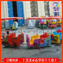 河南郑州万之利新款广场电动玩具简易轨道小火车儿童室外游乐设备轨道小火车图片