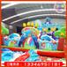 新款室外充氣城堡滑梯海底世界鯊魚滑梯廣場氣堡充氣蹦床兒童淘氣堡廠