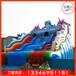 新款熱銷大型戶外充氣水滑梯兒童成人支架游泳池室外水上樂園設備