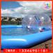 定制戶外充氣游泳池手搖船池公園廣場兒童加厚充氣水池充氣玩具廠