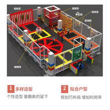 万之利淘气堡儿童乐园厂家直销室内商用游乐设备蹦床滑梯图片