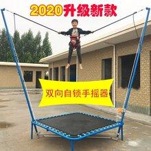 商用儿童单人蹦极小孩跳跳床广场弹跳床手摇折叠蹦极床户外摆摊图片