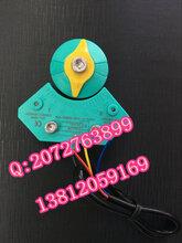 ALS-200D,SLS-J90-2W绿色磁感应开关图片