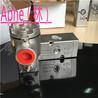 BDV610C4不銹鋼防爆電磁閥ALS-600M2不銹鋼限位開關