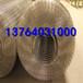 荣昌县不锈钢电焊网&不锈钢焊接网¥不锈钢电焊网电话