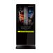 鼎力46寸电梯口立式液晶广告机,商场广告机,广告机价格