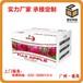 瓦楞纸箱-广州纸箱包装订做厂家-广州番业包装纸制品有限公司