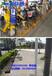 宁夏自行车停放架/自行车摆放架价格