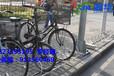 海南自行车停车架/自行车停放架厂家报价