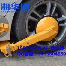 货车车轮锁的详细参数和车轮锁锁适用车型图片