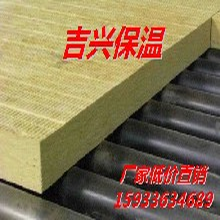 外墙/屋面岩棉保温板产品价格一览表