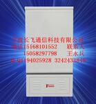 ftth广电smc144芯中国广电光缆交接箱盒式分光器图片