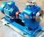 80ZX50-32P不锈钢自吸泵