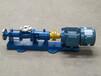 供应抽鸡粪用的变频调速螺杆泵浓浆泵