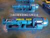 上海热卖G15-1小型螺杆泵价钱