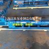 厂家供应粘稠浓浆泵,G30-1螺杆浓浆泵价格