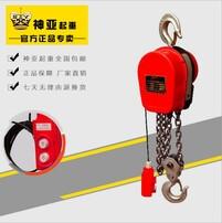 环链电动葫芦,链条式电动葫芦,电动葫芦,神亚起重图片