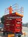 江西加油站升降机体育场专用升降平台