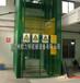 阳江载货平台楼层输送货梯