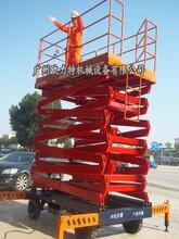 潮州SJY3-16米移动剪叉式升降机,高空作业平台