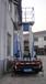 海南液压升降机厂家,海口升降平台,升降货梯