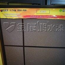 环保装修材料外墙建筑涂料水包砂漆价格哈尔滨真石漆批发图片