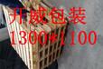 枣庄便宜木制托盘处理结实耐用