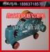 贵州六盘水钢轨切断机厂家,扁钢切断机价格