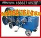 安徽蚌埠钢筋切断机价格,山东钢筋切断机厂家