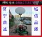 山东工程照明车厂家,滁州应急照明车价格