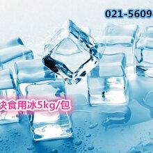 大悦城食用小冰块电话,公司,地址
