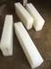 長寧區柱狀干冰冷凍保鮮干冰塊食用冰干冰哪里有賣的
