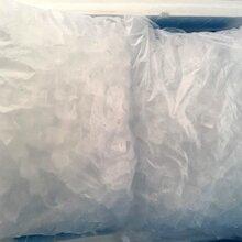 浦東新區食用冰塊怎么購買圖片