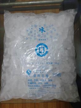 上海宝山区小冰块干冰哪家好-首页