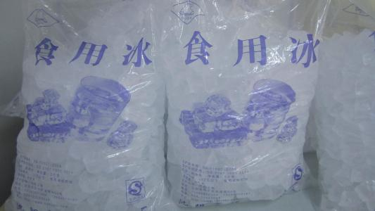 浦東新區食用冰塊怎么購買