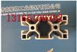聊城工业铝材生产厂家