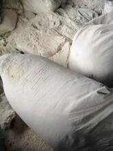 氧化镁生产厂家图片