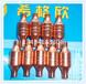 熱泵紫銅過濾器北京煤改電指定合作廠商