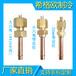 廣州廠家直銷h59黃銅R410專用空調頂針閥氟利昂充注閥制冷劑加液閥