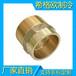 广州希格欧厂家直销黄铜外丝承口接头水管接头外牙直通