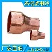 廣州希格歐廠家直銷紫銅大小頭異徑直接異徑直通