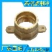 廠家直銷黃銅帶耳朵承口內絲接頭黃銅帶耳朵接頭出水口