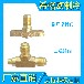 广州厂家直销制冷配件定制带耳朵顶针阀三通顶针阀单向阀