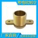 广州希格欧厂家黄铜带耳朵外丝承口接头出水口法兰接头