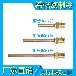 廣州廠家直銷中央空調頂針閥空調閥冷媒充注閥冷媒充液閥