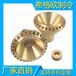 廣州廠家直銷分配頭黃銅分液頭液體分配器制冷劑分流頭