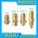 广州希格欧厂家直销空调冰箱R134aR407R404R410顶针阀冰箱加液咀