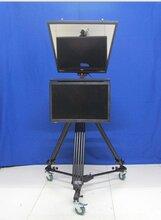 厂家特价促销20寸22寸单双屏专业演播室提词器电视台一体式题词器图片
